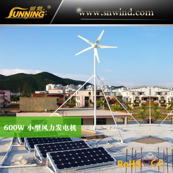 供应风力发电系统专用风力发电机600W_风力发电设备_风力发电系统_600W