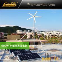 供应太阳能发电机组小型风力发电机600W_太阳能发电机组600W_太阳能发电
