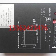 供应用于发电机组的蓄电池自动充电器BC3A批发