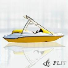 供应高速者快艇460A,玻璃钢,内置发动机4.6米
