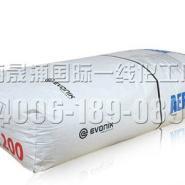 经销Degussa气相白碳黑A200图片