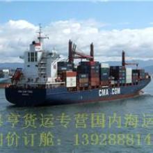 供应肇庆到抚顺海运代理,抚顺集装箱海运,抚顺海运代理