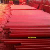 三民输送泵125泵管