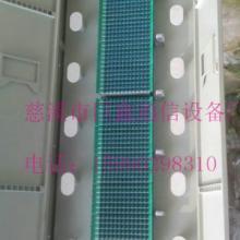 供应室外落地式720芯ODF网络配线机柜