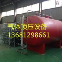 供应BJ气体顶压设备/气体顶压给水设备/气体顶压消防给水设备