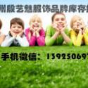 供应童衣王子广州童装服装尾货市场在哪里比较好