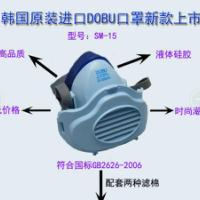 供应2015年安徽口罩供应商,优质防尘、防毒口罩厂家,防毒口罩价格