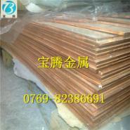 厂家直供日本C5111磷青铜板图片