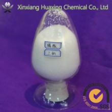 供应98工业级十二水磷酸三钠价格