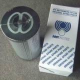 翡翠CMF300LN60液压滤芯