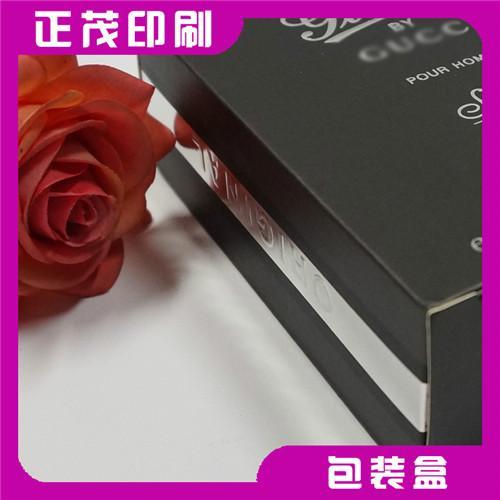 供应香味礼品卡盒特色生产香味印刷品牌小礼品香味卡盒香味广告礼品卡盒