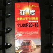 朝阳亚度900/1000/1200R20钢丝轮胎图片