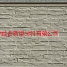 供应聚氨酯装饰板批发