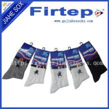 供应【运动袜】运动长袜-中国袜子生产供应商图片