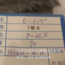 供应批发NOK进口O型圈JIS B 2401密封圈图片