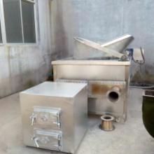 供应地蛋片油炸的做法及设备简介汇鸿公司提供