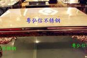 上海不锈钢茶几
