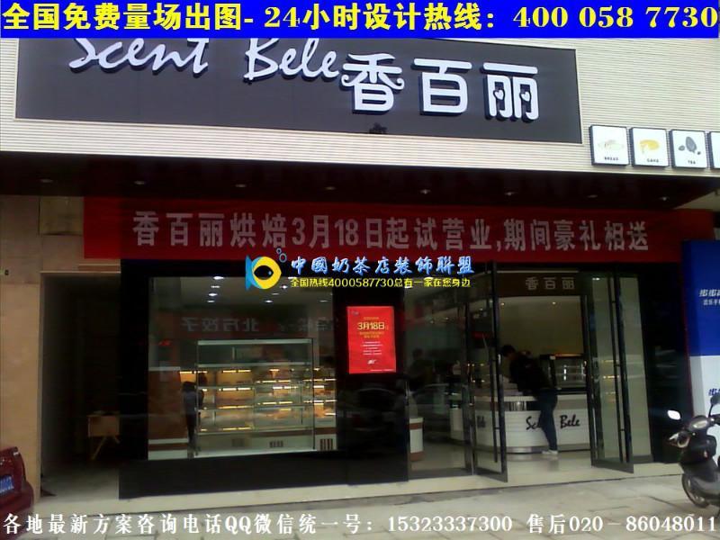 张三疯奶茶店装修效果图奶茶店装修效果图风格大全0124高清图片