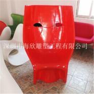 深圳个性休闲桌椅雕塑定做图片