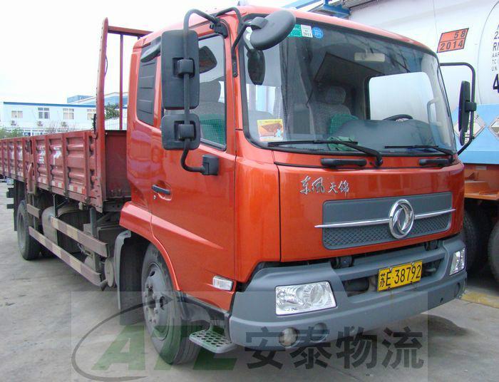 供应广州油漆面漆底漆运输物流公司