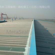 供应张家港防水涂料,张家港隔热涂料,张家港反光涂料。