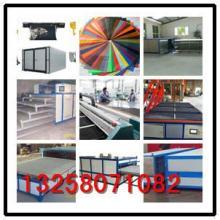 供应夹层玻璃机器生产厂家