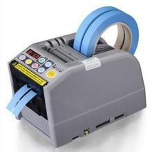 供应进口ZCUT-9自动胶带切割机批发