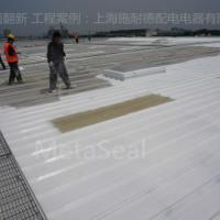 供应旧厂房屋面改造上海荣拓实业专业提供防水隔热涂料,,120多家世界500强企业应用