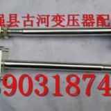 供应黄铜Φ14×200导电杆