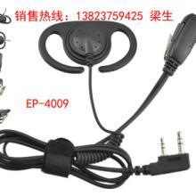 供应深圳厂家供应对讲机耳挂耳机