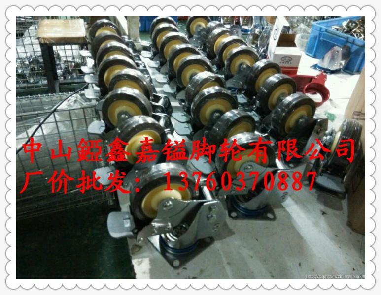 供应中型导电轮-中型导电轮价格-中山中型导电轮批发