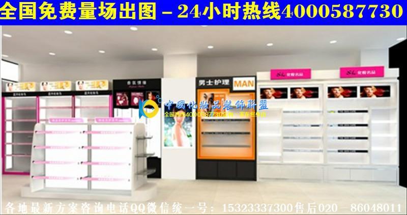 山东化妆品店装修图片个性化妆品店展示柜风格H