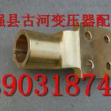 供应导电杆接线端子  导电杆接线端子供货 导电杆接线端子厂家