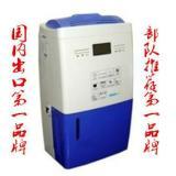 供应贵阳除湿机(贵州十年总代