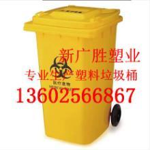 供应环卫垃圾桶厂家塑料户外分类垃圾箱垃圾筒供应惠州佛山湛江东莞深圳宝安龙华图片