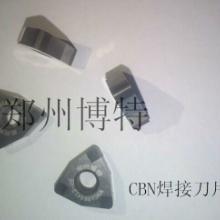 供应加工灰口铸铁刀片-镗孔专用PCBN刀片提高切削速度延长刀具使用寿命批发
