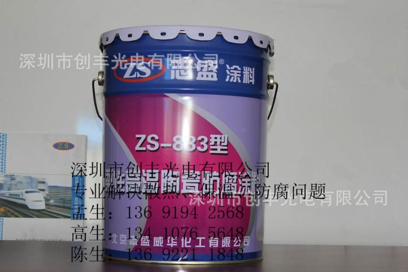 供应防晒隔热涂料价格哪里最便宜,防晒隔热涂料价格多少钱