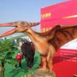 供应庆典恐龙模型租赁