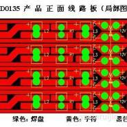 352/60灯一米LED软灯条柔性电路板图片