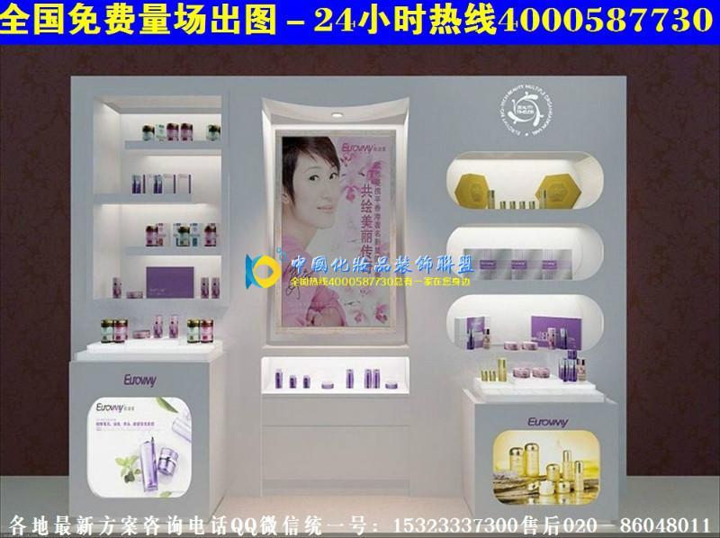 陕西化妆品货架女化妆品店装修设计风格H