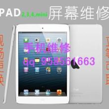 供应ipad5换个屏幕多少钱