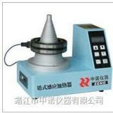 供应SM28-2.0轴承加热器
