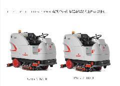 供应超大型驾驶式洗地机_电瓶/汽油引擎驱动驾驶式全自动洗地机
