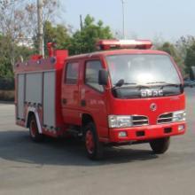供应 厂区消防车