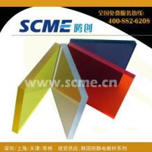 供应防静电有机玻璃板价格