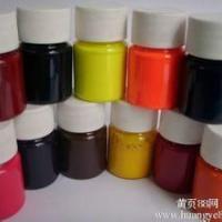 供应河南省新乡金属络合染料价格,金属络合染料生产厂家