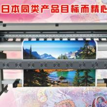 供应喷头打印机价格,喷头打印机厂家,喷头打印机多少钱批发