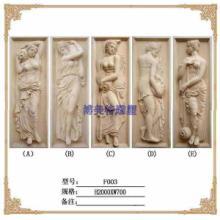供应浴女图雕塑;砂岩雕塑;玻璃钢雕塑
