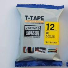 供应锦宫标准腹膜标签色带厂家批发,锦宫标签色带标准腹膜批发供应商