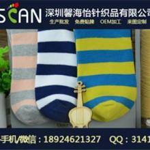供应袜子棉袜11运动袜/男士袜子【2015淘宝热卖】
